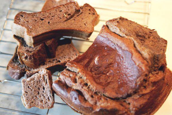 Receta de pan bajo en carbohidratos . Quien dijo que no puedes comer pan cuando haces dieta 2