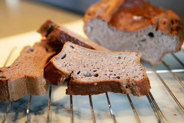Receta de pan bajo en carbohidratos . Quien dijo que no puedes comer pan cuando haces dieta 1
